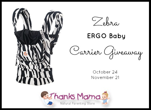 ERGObaby Carrier Giveaway